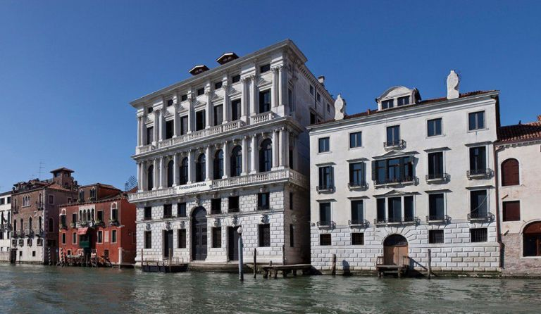 "Mame Fashion Dictionary: Prada Foundation in ""Corner of the Queen in Venice"""